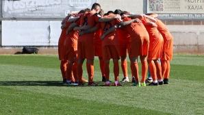 Хичо носи първа победа за Урал в Кипър