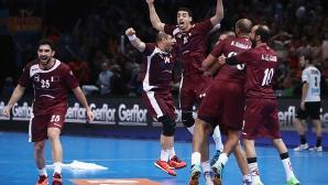 Катар елиминира европейския шампион Германия