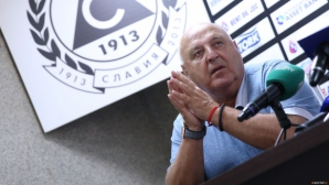 Венци Стефанов при отбора от 1 февруари