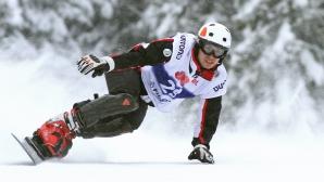 Сезонът на зимните спортове по БНТ започна