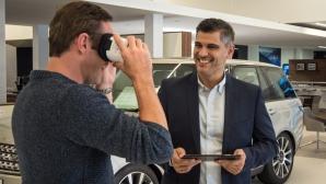 И клиентите на Jaguar Land Rover влизат в света на виртуалните автомобили