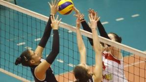 Промени в женското първенство на България