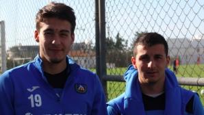 Левски прати трима юноши във Втора лига