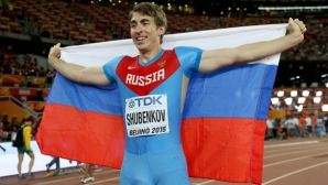 Шубенков очаква решението на IAAF съвсем скоро
