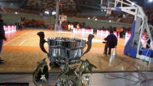 Пловдив и Хасково приемат финалите за Купата на България