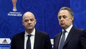 Инфантино помолил Мутко да се кандидатира за шеф на руския футбол