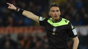 Масимилиано Ирати ще свири дербито Ювентус - Милан