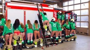 Холандски футболистки си навлякоха проблеми с палава снимка