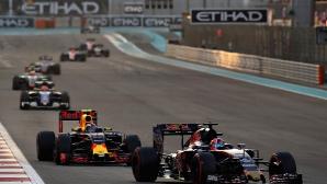 """""""Либърти Медиа"""" обяви финализирането на сделката за закупуване на Формула 1"""