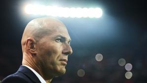 Феновете на Реал казаха своята дума - Зидан е на ход