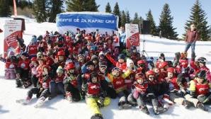 """Над 400 деца от Благоевградско се включиха в """"Научи се да караш ски"""""""