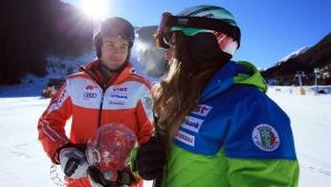 Започна подготовката на трасетата за Световната купа по сноуборд в Банско