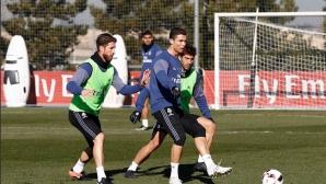 Роналдо тренира днес