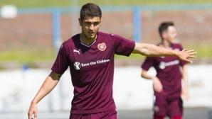 Хартс преотстъпва роден талант в трета шотландска дивизия