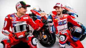 Как приема Довициозо заплатата на новия си съотборник в Ducati