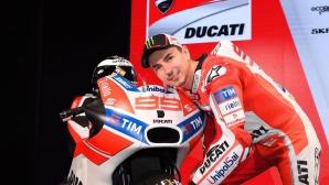 Лоренсо цели да приключи кариерата си в MotoGP като легенда на Ducati