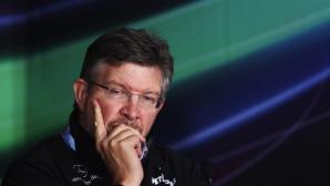 Легендарният Рос Браун е един от новите шефове във Формула 1