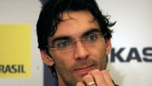 Жиба изригна: Седем играчи на Русия са били допингирани в Лондон 2012