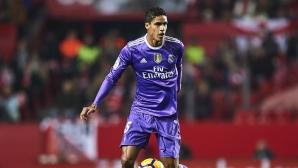 Пореден ключов играч на Реал няма да излезе срещу Селта