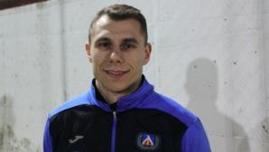 """Три години по-късно: Антон Огнянов отново получи """"синия"""" си шанс"""
