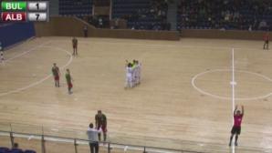 Националите по футзал отнесоха 1:7 от Албания