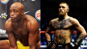 Андерсън Силва поиска да се бие срещу Конър Макгрегър