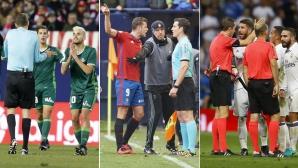 Десетте невероятни съдийски провала в Ла Лига