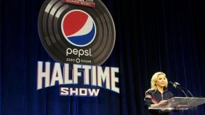 Лейди Гага опази тайната на Супербоул