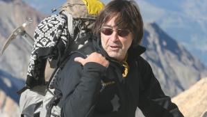 Две вечери на френското планинарско кино