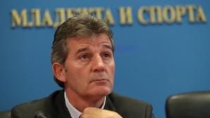 Емо Костадинов: С моя опит мога да бъда полезен на българския спорт