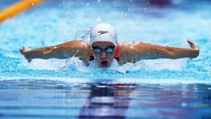 Джема Лоу се отказа от плуването