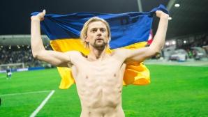 Анатолий Тимошчук официално прекрати футболната си кариера