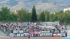 Lauta Army предупреди всички политици: Пазете Михаил Цонков, пазете България!