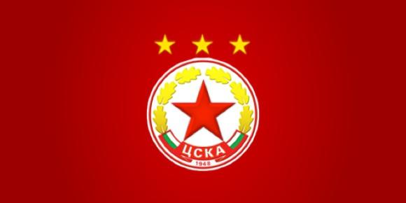 Официално: синдикът внесе исканите от съда промени за имуществото на ЦСКА -...