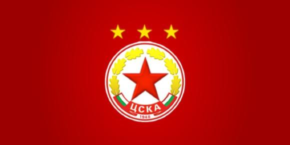 Кой има право да участва на търга за емблемата на ЦСКА и какво трябва да направи