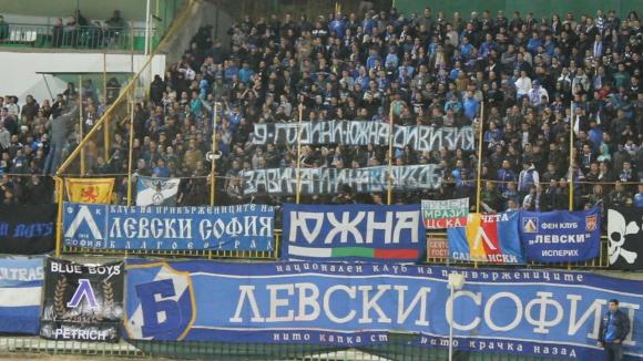 Сериозни мерки предприемат органите на реда за мача Пирин - Левски в Благоевград