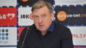 Грозни напусна треньорския пост в Динамо (Тбилиси)