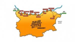 """Веломаршрутът """"Дунав Ултра"""" се удължава с 50 км"""