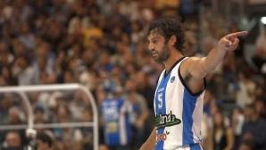 Базиле приключи с баскетбола