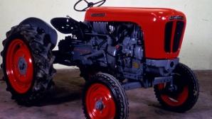 Трактор на Lamborghini на половин век бе продаден на търг за 15 хил.евро