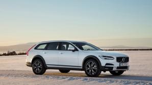 Живей тук и сега с новото Volvo V90 Cross Country (видео)