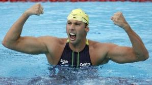 Арестуваха трикратен олимпийски шампион по плуване