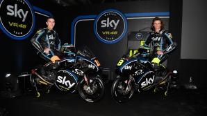 Sky Racing Team VR46 представи машините и пилотите си за 2017