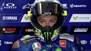Маркес отново е фаворит за титлата в MotoGP, твърди Роси