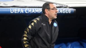 Маурицио Сари: Реал е №1 до доказване на противното