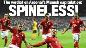 Критики за Арсенал след разгрома срещу Байерн