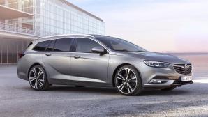 Цените на Opel Insignia Grand Sport в Германия стартират от € 25 940