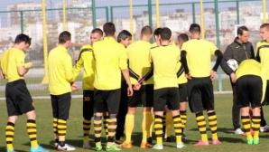 Защитник на Ботев (Пд) не тренира заради проблеми с коляното