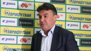 Боби Михайлов прие боса на Футболната федерация на Албания