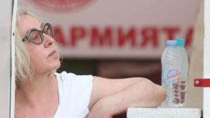 Синдикът: В най-добрия случай търгът за ЦСКА ще бъде около 15 март